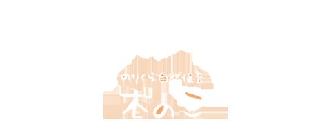 footer_logo_2